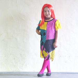 ディズニー映画「ナイトメア・ビフォア・クリスマス」に登場する子供用サリーのコスチュームです。 ウィッ...