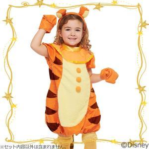 くまのプーさんに登場するティガーの子供用コスチュームです。 ディズニーの仲間たちと一緒に仮装イベント...