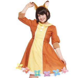ディズニー映画「バンビ」に登場するバンビの大人用コスチュームです。 背中の模様とスカート裾のお花がキ...