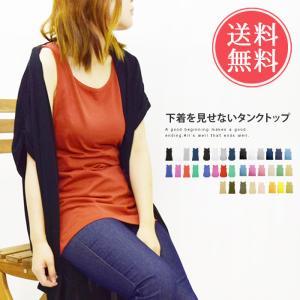 ◆合計5枚以上まとめてご購入でもう1枚! ※おまけのタイプ、カラーはお選び頂けません。今期にはない前...