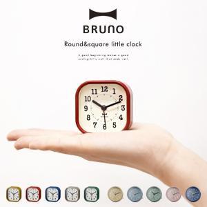 BRUNO リトルアラームクロック ラウンド スクエア ブルーノ コンパクト かわいい ミニ おしゃれ 目覚まし 時計 手のひら S 旅行 トラベル プレゼント ギフト