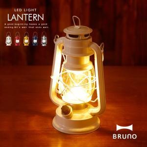 まるで本物のような優しい暖かみのある風合い。安全でお洒落なレトロデザインのLEDランプ。火を使わない...