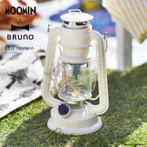 オイルランプのようなレトロデザインのLEDランプ。LEDを採用した優しく暖かみあるランプの光は、 ま...