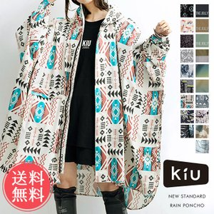 KiU レインポンチョ ニュースタンダード かっぱ 雨具 メール便送料無料