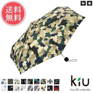 折りたたみ傘 w.p.c kiu タイニーシリコン コンパクト レディース 軽量  折り畳み傘 送料...