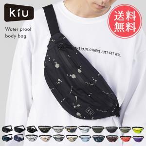 レインポンチョや傘などのオシャレなレイングッズが揃うブランド「kiu」のベーシックなボディバッグ。充...