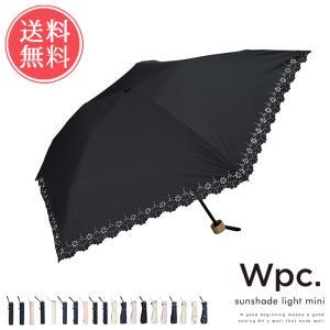 w.p.c 日傘 軽量 折りたたみ 遮光 星柄 レース 晴雨...