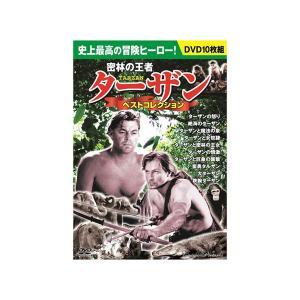 送料無料 密林の王者ターザン ベストコレクション DVD10枚組(ACC-012) 他商品との同梱不可 |ls-ablana