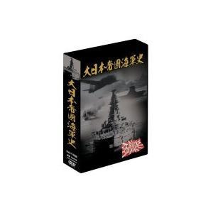 送料無料 大日本帝国海軍史 4枚組DVD-BOX 他商品との同梱不可 |ls-ablana