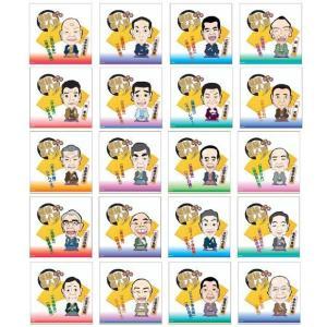 送料無料 決定版 江戸落語名人芸CDシリーズ 20枚組(AJ2001〜2020) 他商品との同梱不可 |ls-ablana