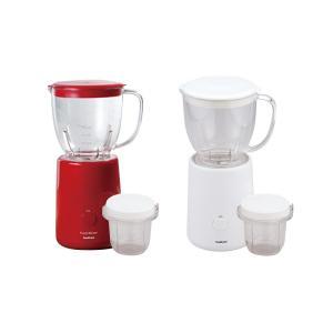 1〜2人分のジュースが簡単にできるコンパクトミキサーです。ミル容器付きなので、緑茶など乾燥食品のパウ...