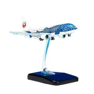 送料無料 JAL/日本航空 JTA 737-400 ジンベエジェット 1/500スケール BJE30...