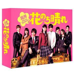 送料無料 花のち晴れ〜花男Next Season〜 Blu-ray BOX TCBD-0755 他商品との同梱不可  ls-ablana