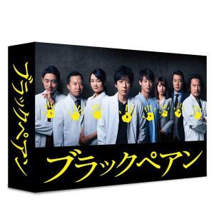 送料無料 ブラックペアン Blu-ray BOX TCBD-0763 他商品との同梱不可  ls-ablana