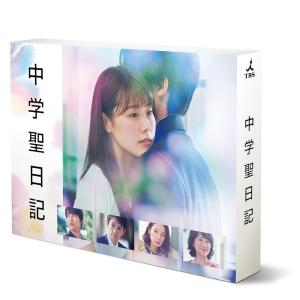 送料無料 中学聖日記 Blu-ray BOX TCBD-0831 他商品との同梱不可  ls-ablana