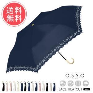 日傘 晴雨兼用 折りたたみ傘 レース uvカット 折り畳み傘...
