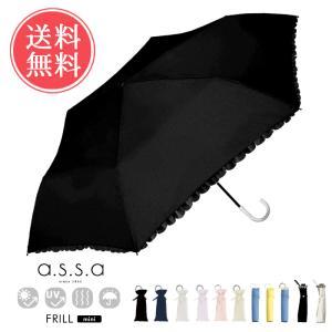 日傘 折りたたみ傘 フリル 晴雨兼用 レディース 軽量 丈夫...