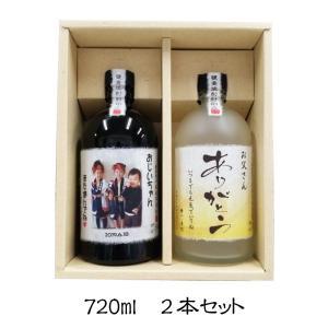 【誕生日 還暦 御祝 お酒 焼酎ギフト】名入れ、写真、メッセ...
