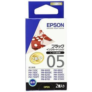 人気・EPSON 純正インクカートリッジ IC1BK05W(モノクロインクカートリッジ×2) ls-store