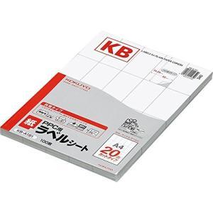 人気・コクヨ PPC用 ラベル A4 20面 KB-A191|ls-store