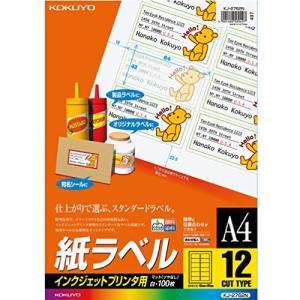 人気・コクヨ インクジェット ラベル 12面 KJ-2762|ls-store