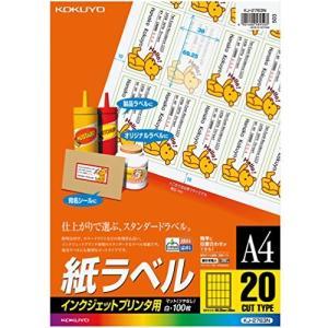 人気・コクヨ インクジェット ラベル 20面 KJ-2763N|ls-store