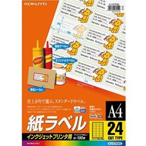 人気・コクヨ インクジェット ラベル 24面 KJ-2764|ls-store