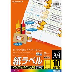 人気・コクヨ インクジェット ラベル 10面 KJ-2765N|ls-store