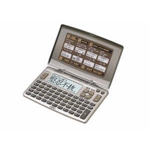 人気・カシオ 電子辞書 エクスワード スタンダードモデル XD-90-N ls-store