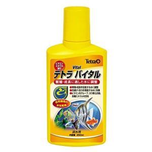人気・テトラ (Tetra) バイタル 250ml|ls-store