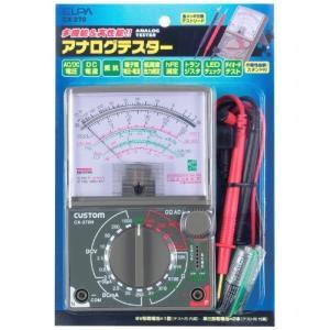 人気・ELPA アナログテスター CX-270|ls-store