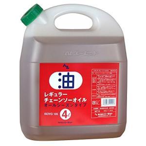 人気・AZ(エーゼット) レギュラー チェーンソーオイル 4L (チェンソーオイル・チエンソーオイル) RE204|ls-store
