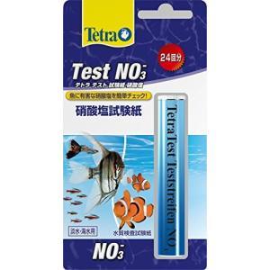 人気・テトラ (Tetra) テスト試験紙NO3|ls-store