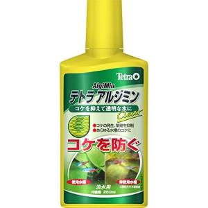 人気・テトラ (Tetra) アルジミンクリア 250ml (液体)|ls-store
