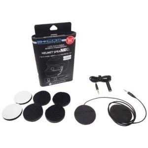人気・SYGN HOUSE(サインハウス) ヘルメットスピーカー NEO. B+COM(ビーコム) Φ3.5ミニプラグ 00073378|ls-store