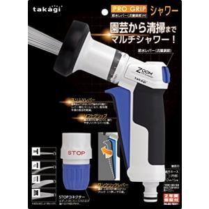 タカギ(takagi)  26.0cm17.5cm9.8cm 364g