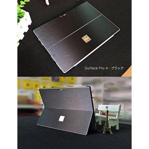 人気・Surface Pro 4 背面保護フィルム 本体保護フィルム 後のシェル保護フィルム マイクロソフト サーフェス/サーフェイス pro4 マイ|ls-store