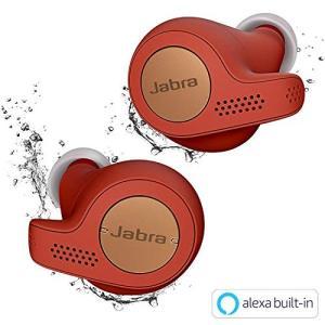 Jabra(ジャブラ)  2.3cm3.0cm2.7cm 320.01g