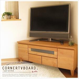 テレビボード テレビ台 TV台 ローボード 幅 110 アルダー 無垢材 ナチュラル クロスガラス 木製 家具 開梱設置配送無料|ls-zero