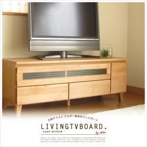 テレビボード テレビ台 TV台 ローボード 幅 120 アルダー 無垢材 ナチュラル クロスガラス 木製 家具 開梱設置配送無料|ls-zero
