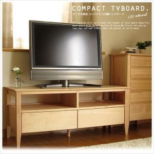 テレビボード おしゃれ 完成品 120 幅 テレビ台 ローボード メープル 無垢 開梱設置無料|ls-zero