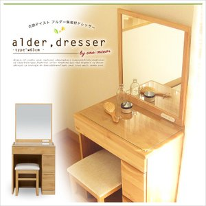 ドレッサー 完成品 椅子付き 一面ドレッサー 安い 収納 北欧  鏡台 可愛い 人気 開梱設置無料|ls-zero