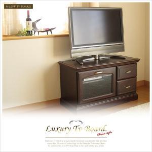 95幅 テレビボード テレビ台 ローボード 国産日本製 アッシュ無垢材 木製 完成品 開梱設置無料|ls-zero