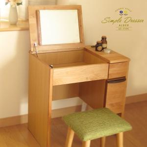 ドレッサー テーブル 鏡台 北欧 一面鏡 一面ドレッサー 北欧 完成品 椅子付き おしゃれ 開梱設置無料|ls-zero