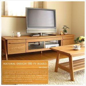 幅180 テレビボード テレビ台 ローボード オーク無垢材 完成品 天然木 デザイナーズ 家具 開梱設置無料|ls-zero