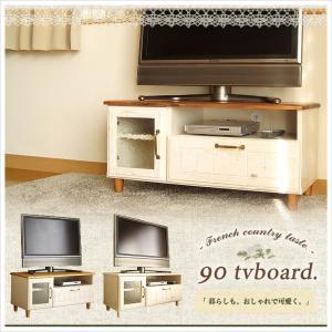 テレビボード 白 ナチュラル テレビ台 完成品 無垢 木製 開梱設置無料|ls-zero