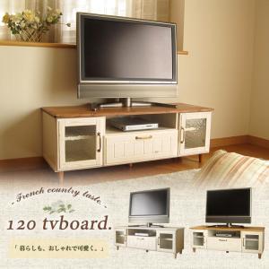 テレビボード 120 白 姫系 完成品 ローボード テレビ台 開梱設置配送無料|ls-zero