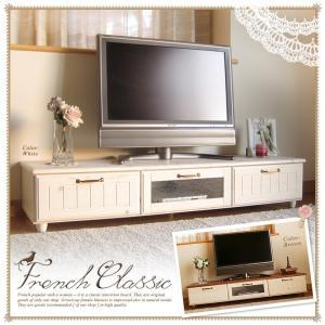 テレビボード おしゃれ 白 姫系 テレビ台 150 かわいい 完成品 木製 開梱設置無料|ls-zero