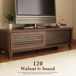 テレビボード 120 ウォールナット 完成品 木製 テレビ台  開梱設置無料|ls-zero