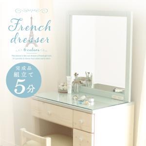 ドレッサー おしゃれ 安い 白 完成品 姫系 椅子付き 一面ドレッサー 開梱設置無料